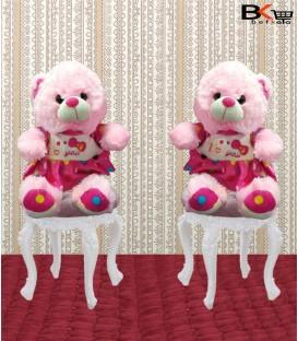 خرس لباسدار صورتی طرح I love you