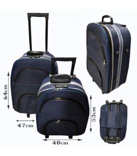 ست 2 تای چمدان مسافرتی