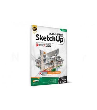 آموزش جامع اسکچاپ SketchUp 2017 (بخش دوم)