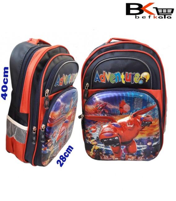 کیف مدرسه ای پسرانه طرح فضایی برجسته شیشه ای مقطع ابتدایی