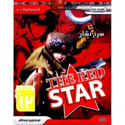 The Red Star (سرخ نشان)