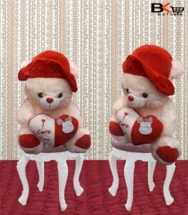 خرس کلاه دار قلب به دست ای لاو یو دار سای بزرگ