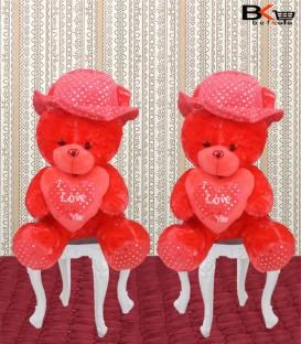 خرس عروسکی قلب دار کلاه خال خالی