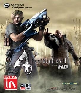 بازی کامپیوتری رزيدنت اويل 4 Resident EVIL