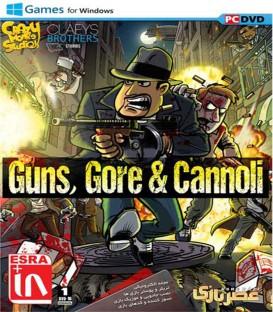 بازی کامپیوتری اسلحه گور و کنلی Guns, Gore & Cannoli