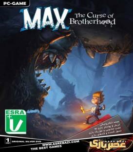 بازی کامپیوتری مکس: نفرین برادری MAX The Curse Of Brotherhood