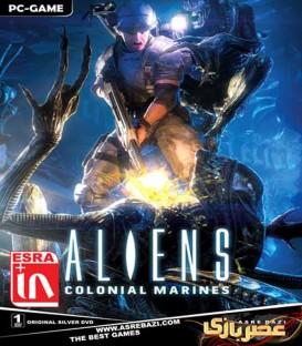 بازی کامپیوتری بیگانگان: استعمار تفنگداران دریایی ALIENS Colonial Marines