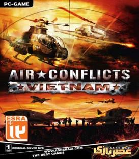 بازی کامپیوتری جنگ هوایی: ویتنام Air Conflicts Vietnam