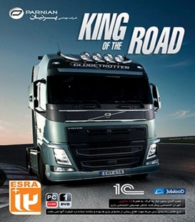 بازی کامپیوتری سلطان جاده ها King of the Road