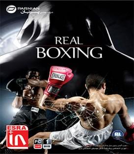 بازی کامپیوتری هیجان انگیزترین بوکس Real Boxing
