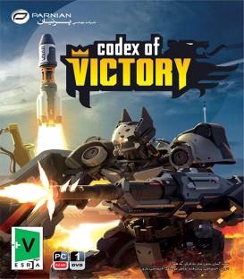 بازی کامپیوتری مستندات پیروزی Codex of Victory