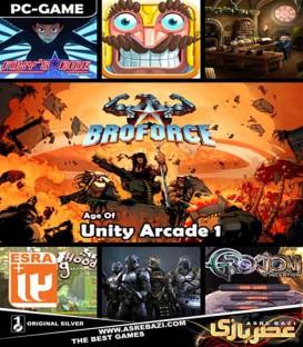بازی کامپیوتری Age Of Unity Arcade 1