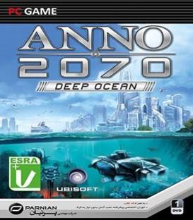 بازی کامپیوتری اقیانوس عمیق Anno 2070 Deep Ocean