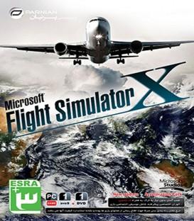 بیشتربازی کامپیوتری شبیه ساز پرواز مایکروسافت Microsoft Flight Simulator X