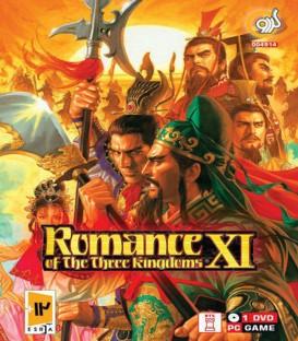 بازی کامپیوتری افسانه سه پادشاهی Romance of the three kingdoms XI