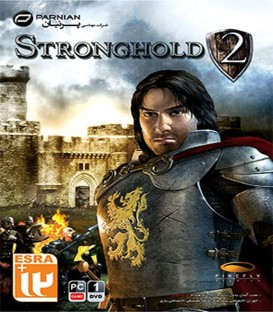 بازی کامپیوتری جنگ های صلیبی Stronghold 2