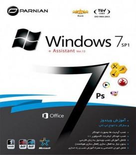 نرم افزار ویندوز Windows 7 + Assistant