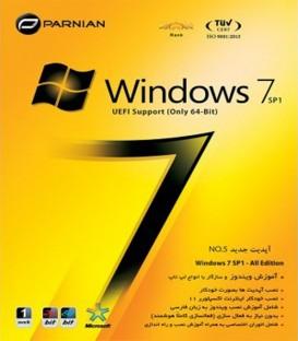 نرم افزار ویندوزWindows 7