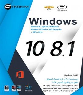 نرم افزار ویندوز Windows 8.1 & Windows 10 + Office 2016