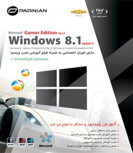نرم افزار ویندوز Windows 8.1 Update 3 Gamer Edition (Ver.4) + DriverPack
