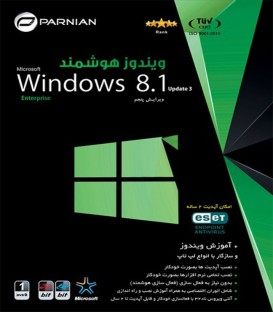 ویندوز Smart Windows 8.1 (Ver.5)