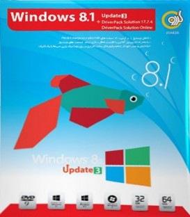 نرم افزار ویندوز Windows 8.1 Update 3 + DriverPack