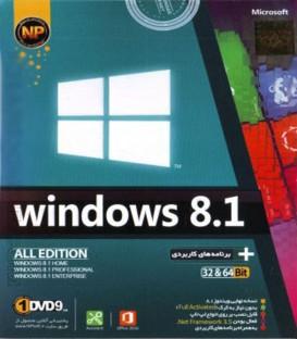 نرم افزار ویندوز Windows 8.1 ALL EDITION