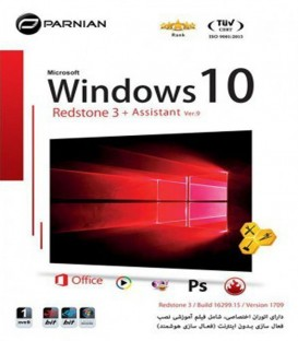نرم افزار ویندوز (Ver.9) Windows 10 Redstone 3 + Assistant