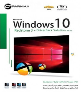 نرم افزار ویندوز Windows 10 Redstone 3 + DriverPack (Ver.15)