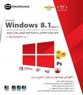 نرم افزار ویندوز Windows 8.1 Update 3 + Assistant (Ver.7)