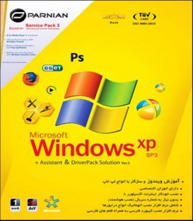 نرم افزار ویندوز Windows XP SP3 + Assistant & DriverPack (Ver.5)