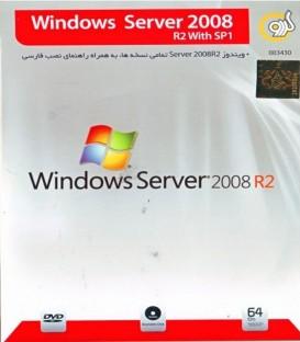 نرم افزار ویندوز Windows Server 2008 R2 With SP1