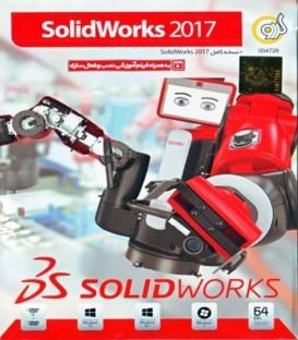نرم افزار طراحی و مدلسازی SolidWorks 2017