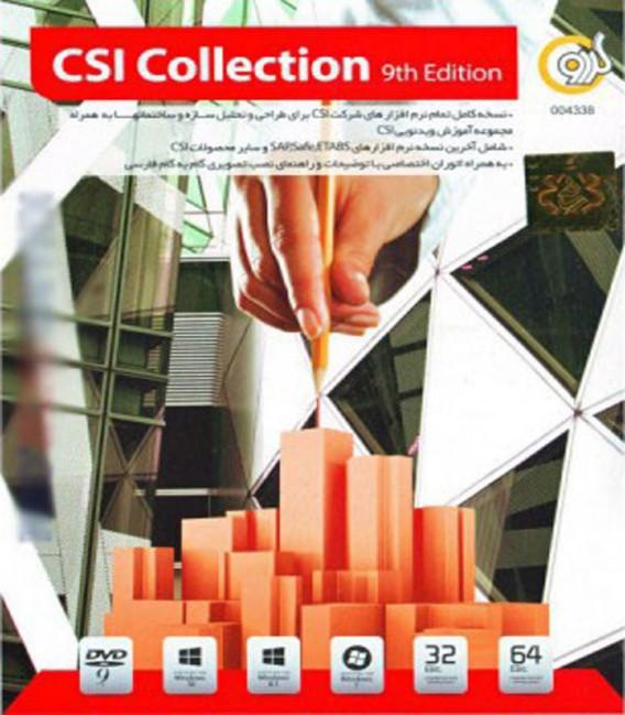 نرم افزار طراحی و تحلیل CSI Collection