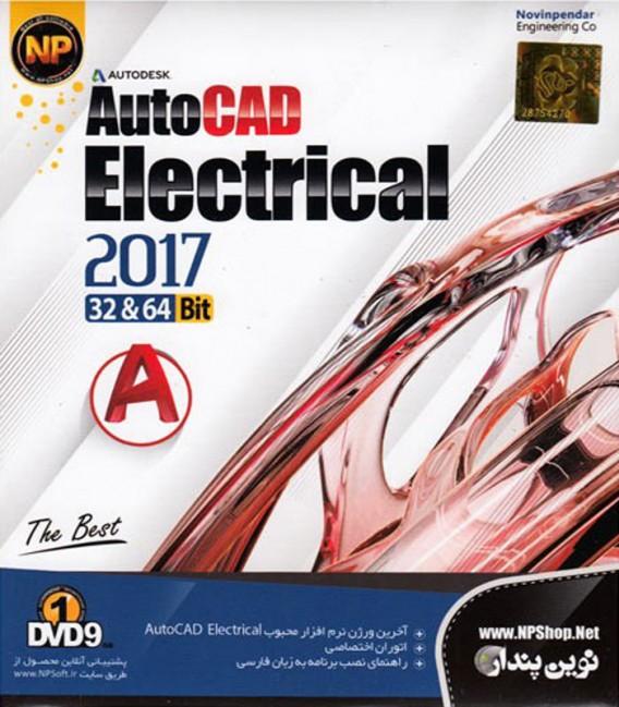 نرم افزار طراحی مدارهای الکتریکی AutoCAD Electrical 2017