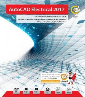 بیشترنرم افزار طراحی مدارهای الکتریکی AutoCAD Electrical 2017