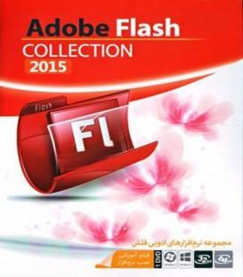 نرم افزار ادوبی فلش Adobe Flash Collection 2015