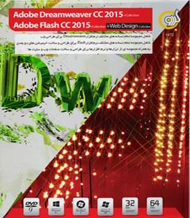 نرم افزار طراحی وب Adobe Dreamweaver CC 2015 + Adobe Flash CC 2015