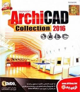 مجموعه نرم افزار ArchiCAD Collection 2016