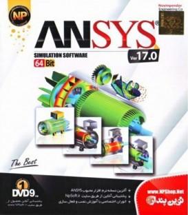 نرم افزار شبیه ساز ANSYS Simulation Software (V.17)