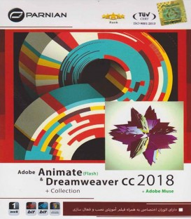 نرم افزار Adobe Animate & Dreamweaver CC 2018