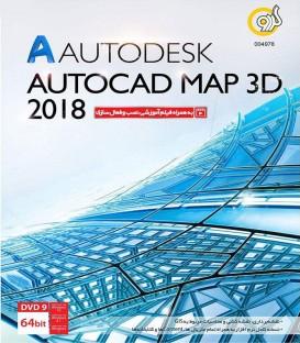 نرم افزار نقشه برداری AutoCAD MAP 3D 2018