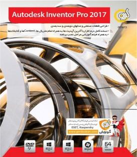 نرم افزار طراحی قطعات صنعتی Autodesk Inventor Pro 2017