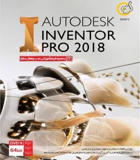 نرم افزار طراحی قطعات صنعتی Autodesk Inventor Pro 2018