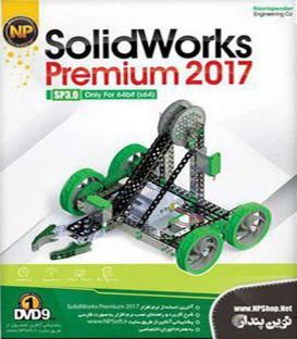نرم افزار طراحی سازه های صنعتی SolidWorks Premium 2017