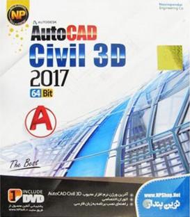 نرم افزار طراحی و نقشه کشی AutoCAD Civil 3D 2017