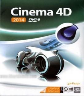 نرم افزار طراحی سه بعدی Cinema 4D 2014