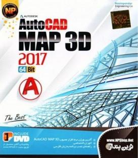 نرم افزار طراحی سازه AutoCAD MAP 3D 2017