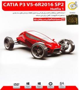 نرم افزار طراحی صنعتی Catia P3 V5- 6R 2016 Sp2 (Hotfix1)