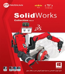 مجموعه نرم افزار SolidWorks Collection (Ver.4)